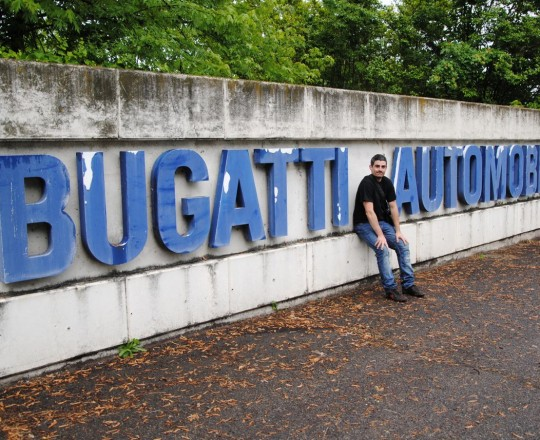 Bugatti Factory in Campogalliano